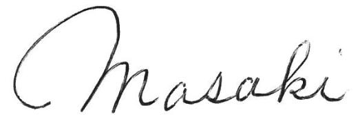 市原正樹 サイン
